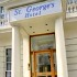 St Georges Hotel BnB, B&B de 3 Estrellas, Victoria, Central London