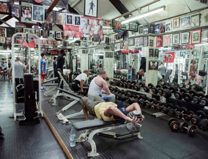 Muscleworks Enfield, London