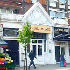 Athena Palace Hotel London, 2 Star Hotel, Turnpike Lane, North London