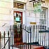 Holly House Hotel London, B&B 2 stelle, Victoria, centro di Londra