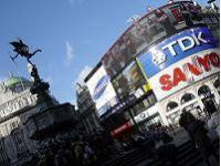 Piccadilly Circus - in the heart of London